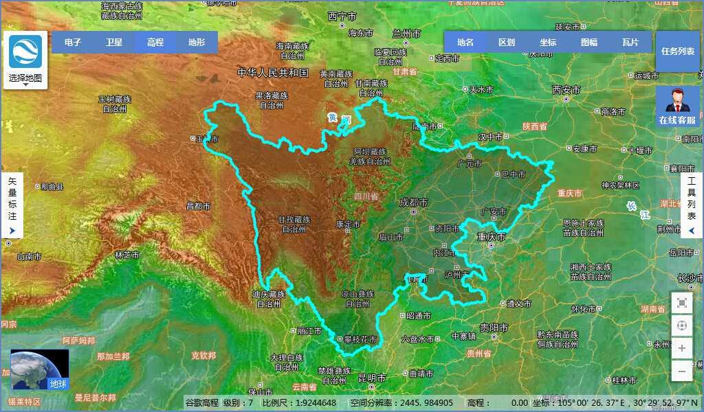 4四川省谷歌地球高程DEM数据_显示任务列表.jpg