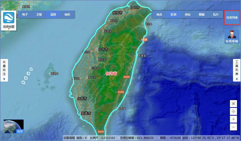 4台湾省谷歌地球高程DEM数据_显示任务列表.jpg