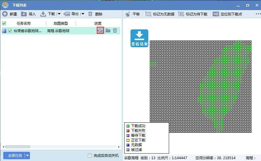 7台湾省谷歌地球高程DEM数据导出.jpg