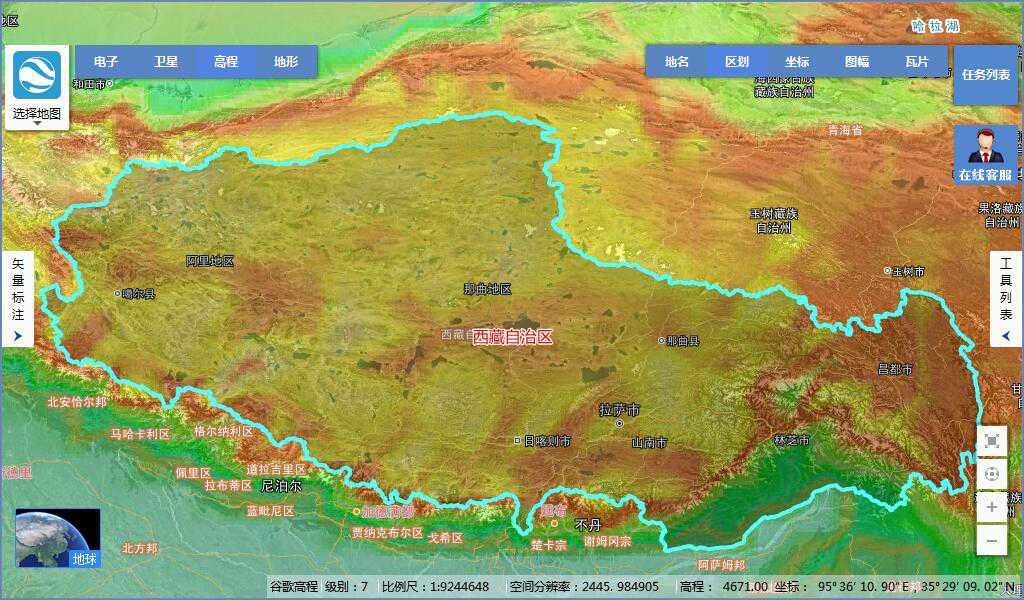 4西藏自治区谷歌地球高程DEM数据_显示任务列表.jpg