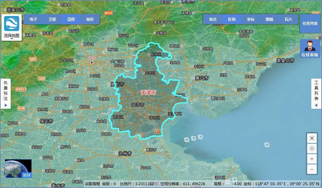 4天津市谷歌地球高程DEM数据_显示任务列表.jpg