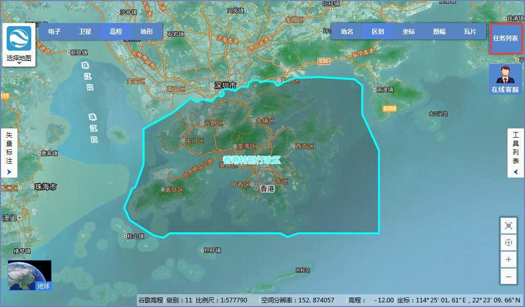 4香港谷歌地球高程DEM数据_显示任务列表.jpg