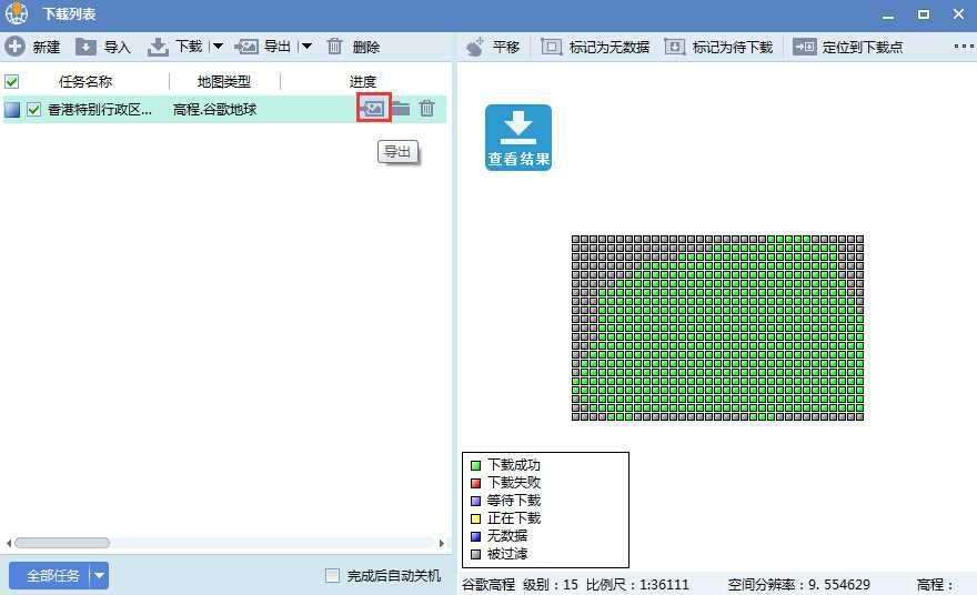 7香港谷歌地球高程DEM数据导出.jpg