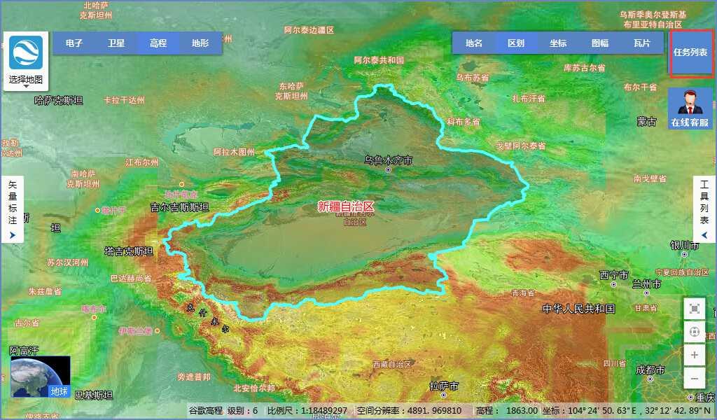 4新疆自治区谷歌地球高程DEM数据_显示任务列表.jpg
