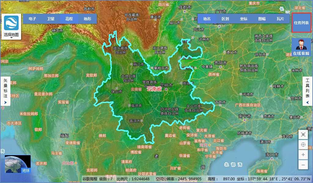 4云南省谷歌地球高程DEM数据_显示任务列表.jpg