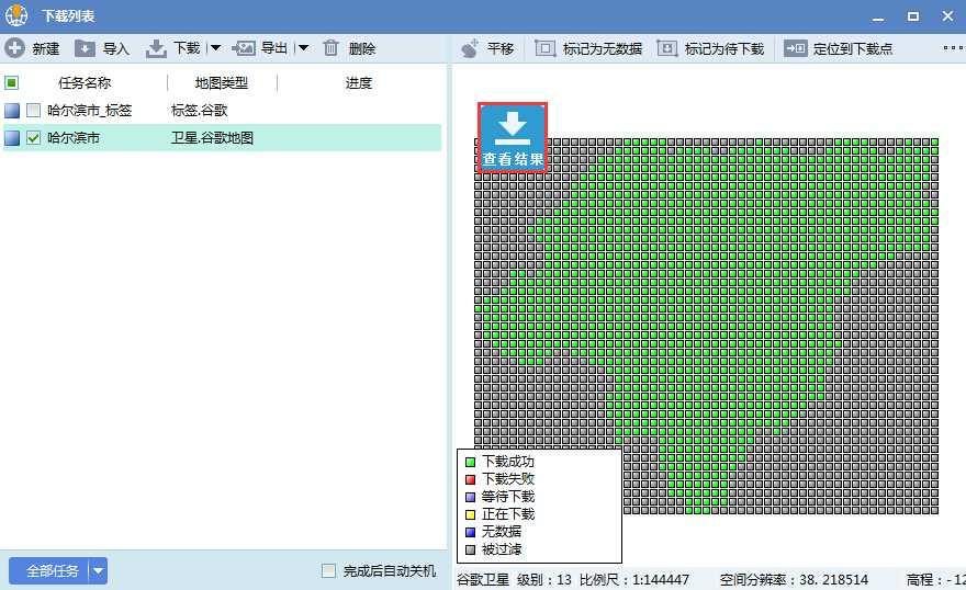 7黑龙江省哈尔滨市谷歌高清卫星地图离线包数据完整性检查.jpg