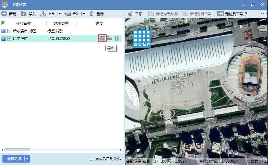 8黑龙江省哈尔滨市谷歌高清卫星地图离线包数据结果预览.jpg