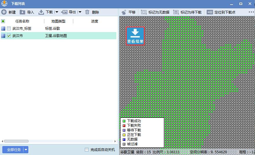 7湖北省武汉市谷歌高清卫星地图离线包数据完整性检查.jpg