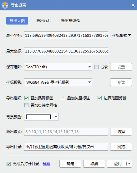 9湖北省武汉市谷歌高清卫星地图离线包数据导出大图.jpg