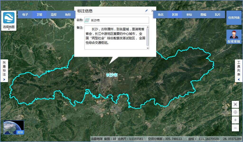 5湖南省长沙市谷歌高清卫星地图离线包显示任务列表.jpg