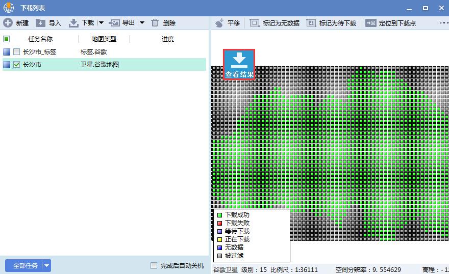 7湖南省长沙市谷歌高清卫星地图离线包数据完整性检查.jpg
