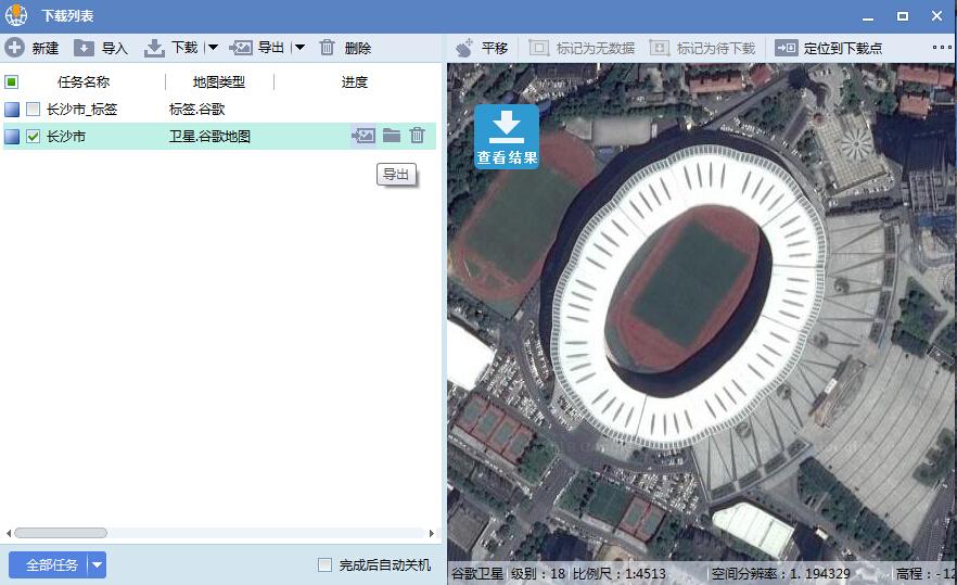 8湖南省长沙市谷歌高清卫星地图离线包数据结果预览.jpg