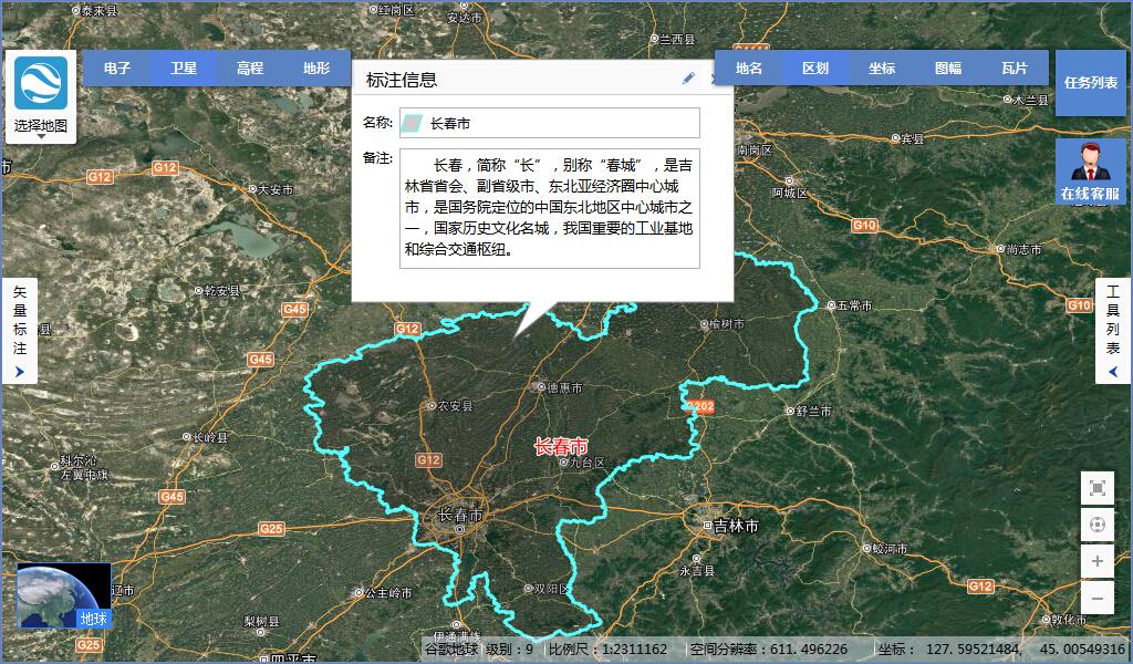 5吉林省长春市谷歌高清卫星地图离线包显示任务列表.jpg