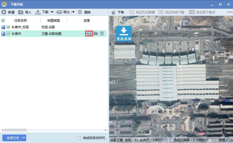 8吉林省长春市谷歌高清卫星地图离线包数据结果预览.jpg
