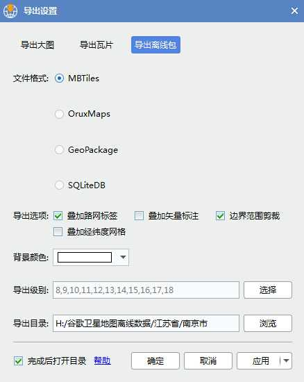 11江苏省南京市谷歌高清卫星地图离线包数据导出离线包.jpg