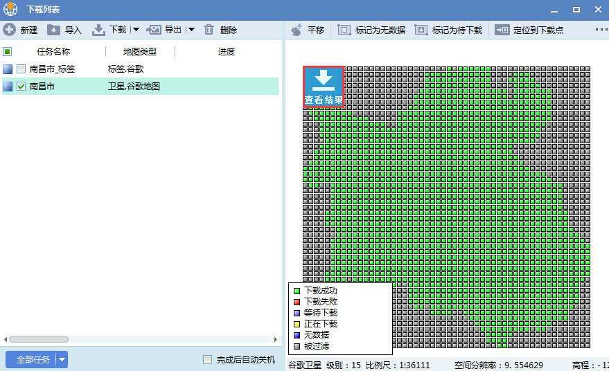 7江西省南昌市谷歌高清卫星地图离线包数据完整性检查.jpg