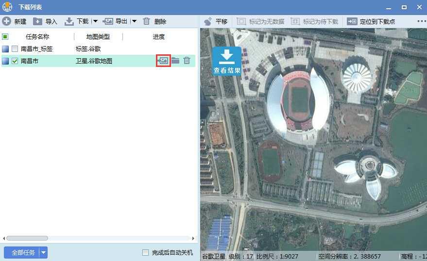 8江西省南昌市谷歌高清卫星地图离线包数据结果预览.jpg