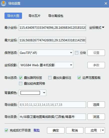 9江西省南昌市谷歌高清卫星地图离线包数据导出大图.jpg