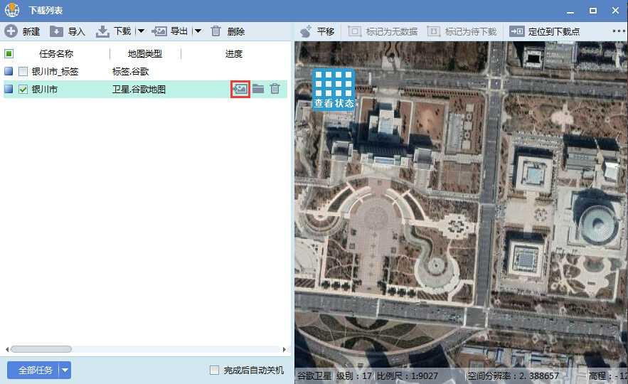 8宁夏省银川市谷歌高清卫星地图离线包数据结果预览.jpg