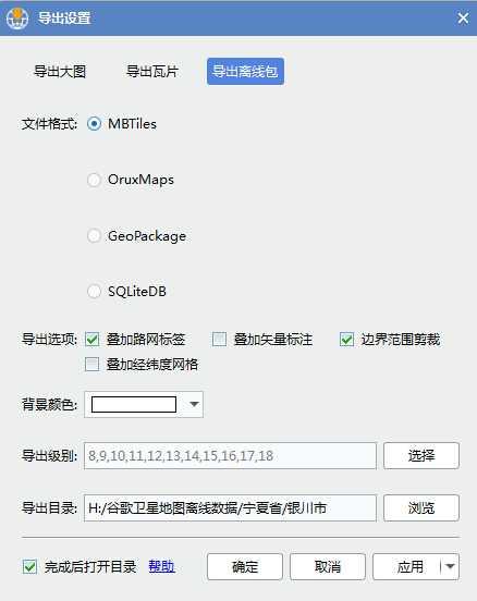 11宁夏省银川市谷歌高清卫星地图离线包数据导出离线包.jpg