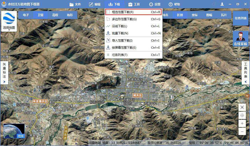 如何在ArcGIS中构建生成三维地形地貌场景 (1).jpg