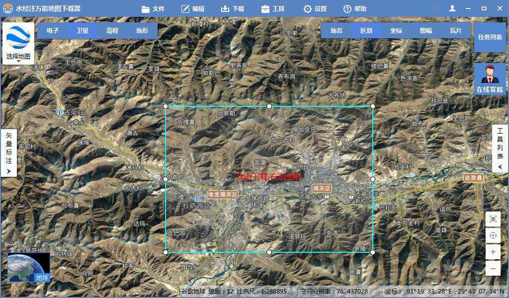 如何在ArcGIS中构建生成三维地形地貌场景 (2).jpg