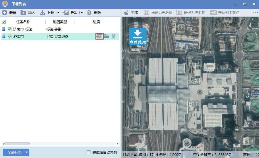 8山东省济南市谷歌高清卫星地图离线包数据结果预览.jpg