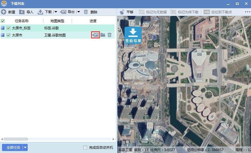 8山西省太原市谷歌高清卫星地图离线包数据结果预览.jpg