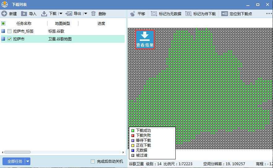 7西藏自治区拉萨市谷歌高清卫星地图离线包数据完整性检查.jpg