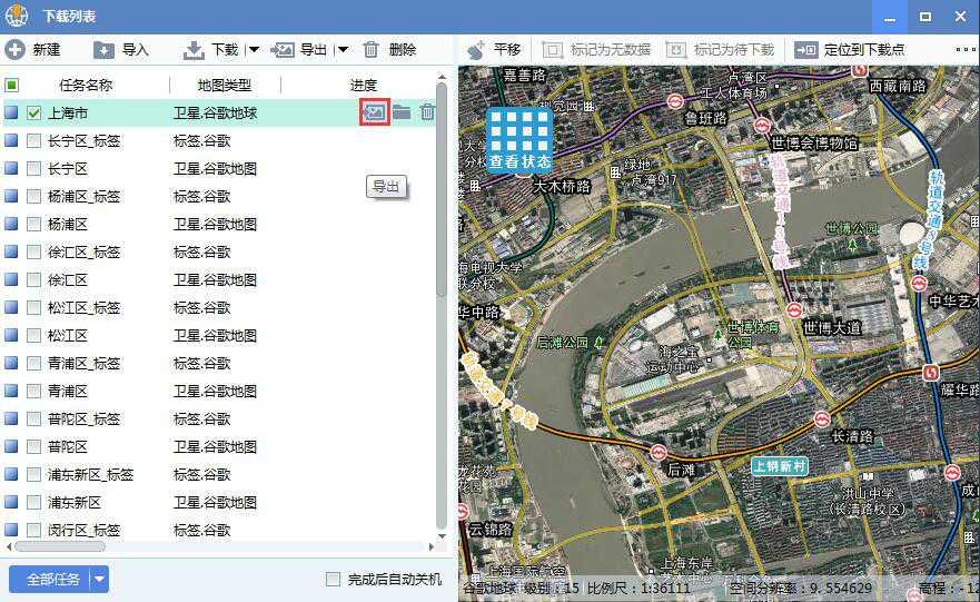 8上海市谷歌高清卫星地图离线包数据结果预览.jpg