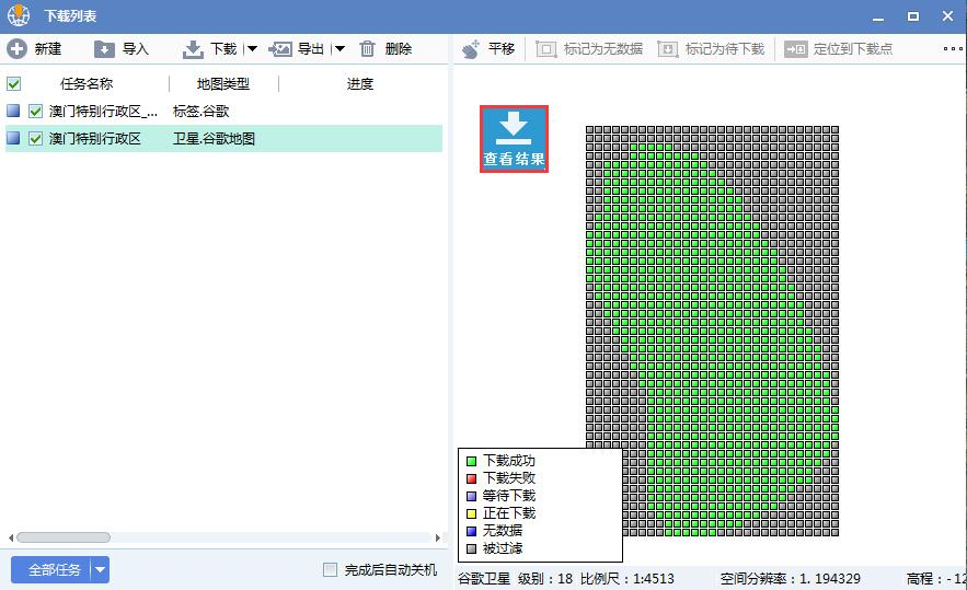 7澳门特别行政区谷歌高清卫星地图离线包数据完整性检查.jpg