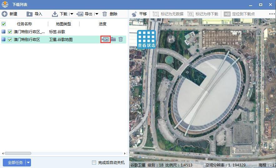 8澳门特别行政区谷歌高清卫星地图离线包数据结果预览.jpg