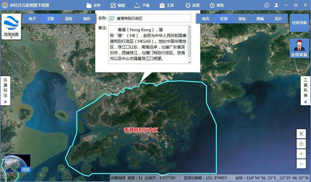 5香港特别行政区谷歌高清卫星地图离线包显示任务列表.jpg