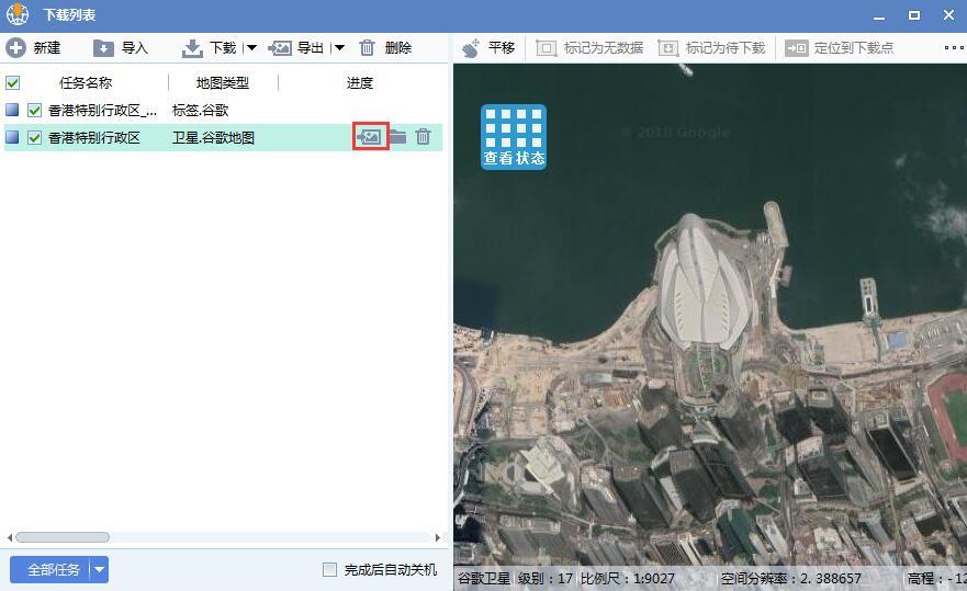 8香港特别行政区谷歌高清卫星地图离线包数据结果预览.jpg