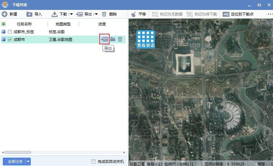 8四川省成都市谷歌高清卫星地图离线包数据结果预览.jpg
