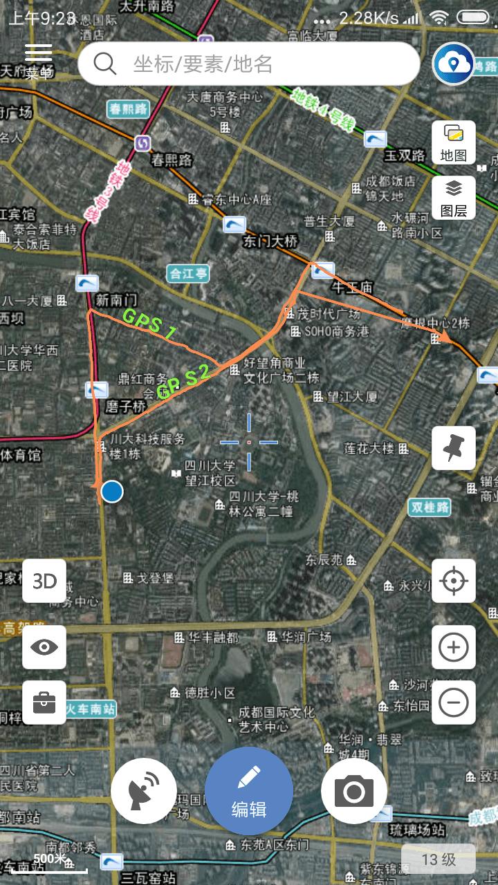 GPS轨迹.png