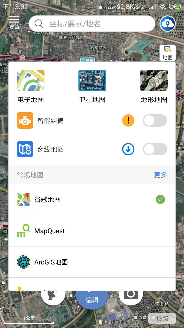 地图选择.png