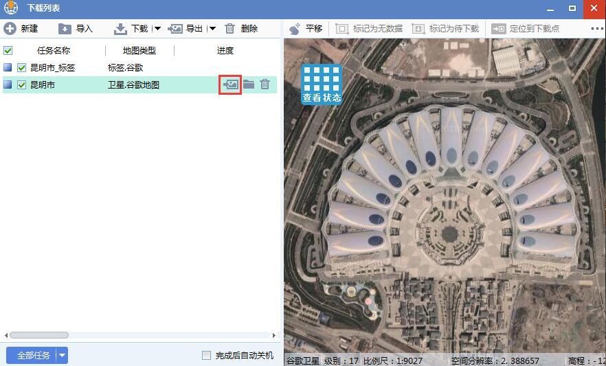 8云南省昆明市谷歌高清卫星地图离线包数据结果预览.jpg