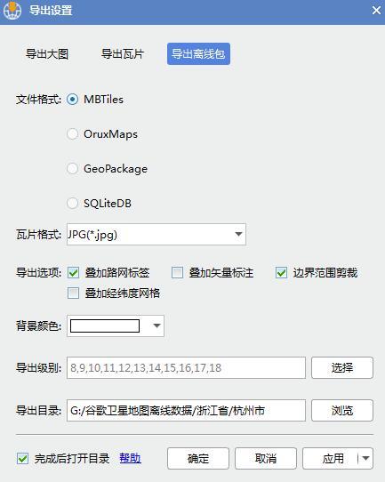 11浙江省杭州市谷歌高清卫星地图离线包数据导出离线包.jpg