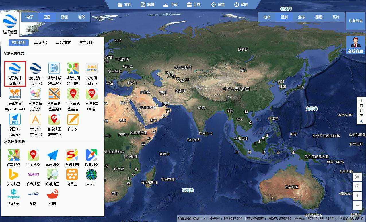1下载谷歌高清卫星图.jpg