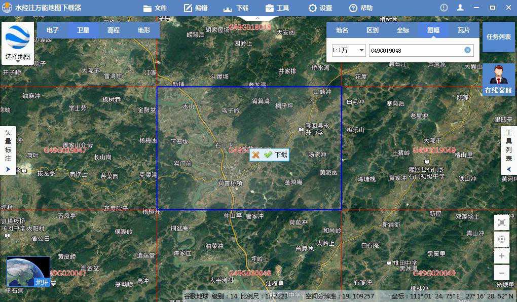 5下载谷歌高清卫星图.jpg