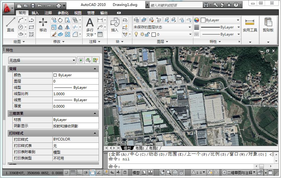 9在CAD中打开卫星图.png