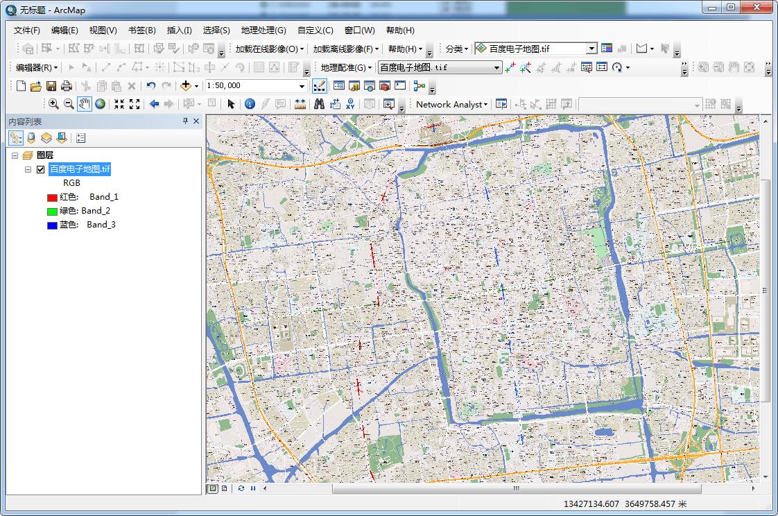 11在ArcGIS中打开电子图.png