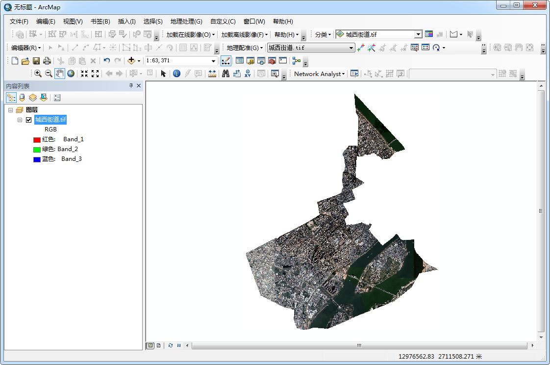 15在ArcGIS中打开卫星图.png