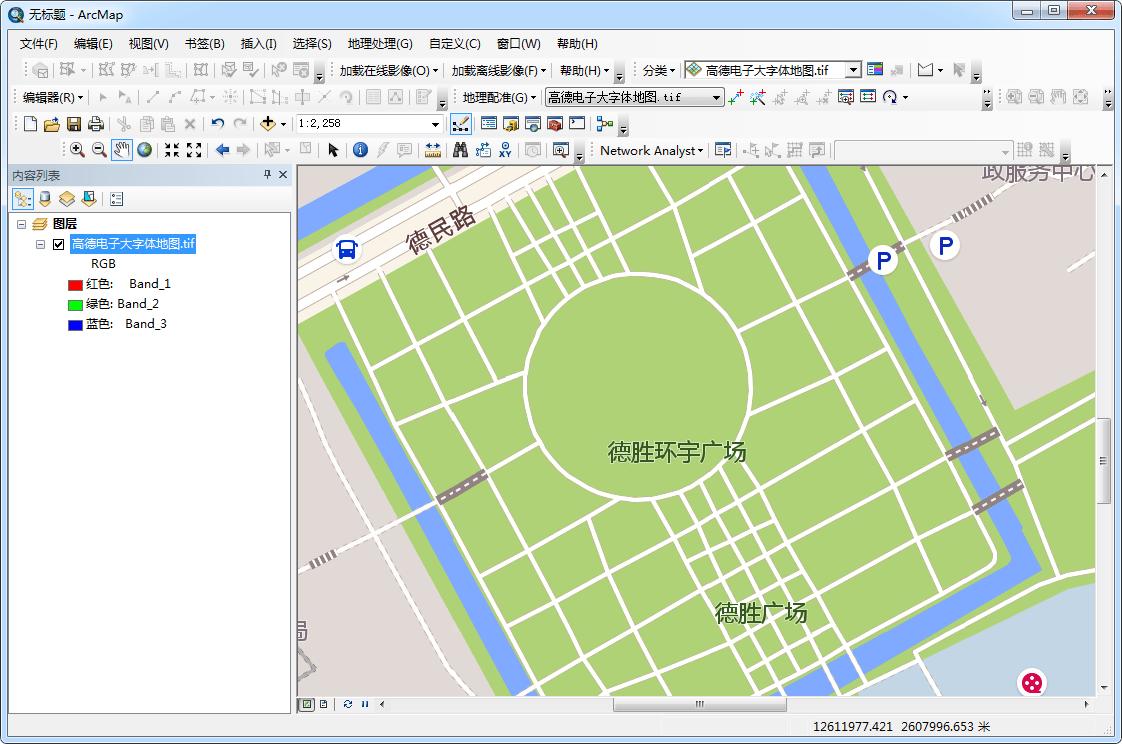 10在ArcGIS中打开大字体图.png