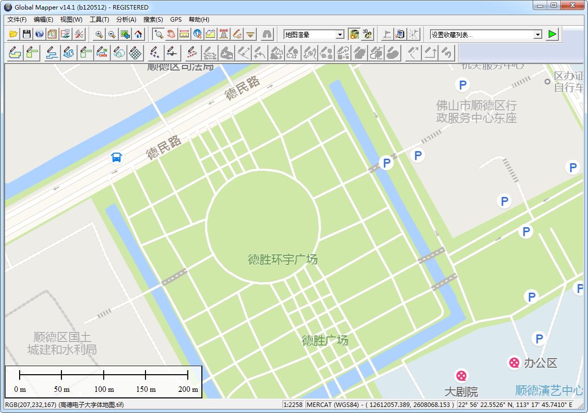 11在Global Mapper中打开大字体图.png