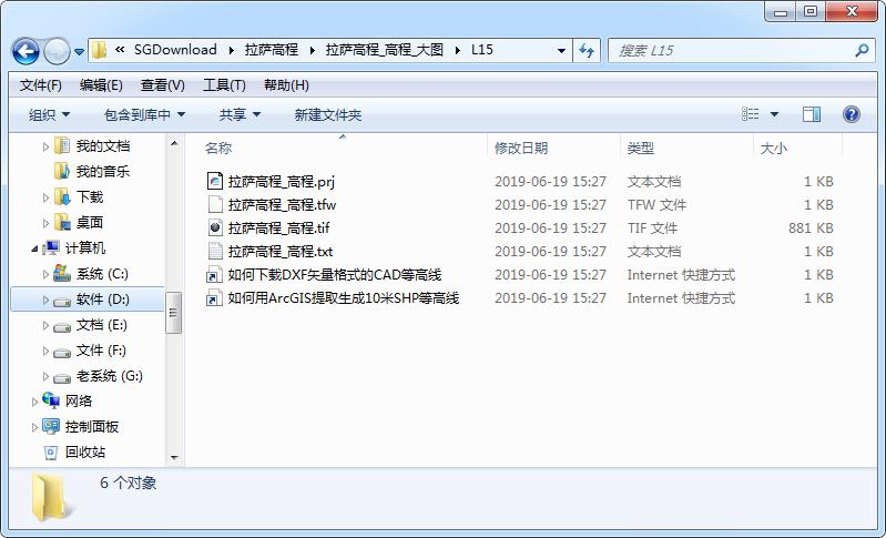 6生成文件.png