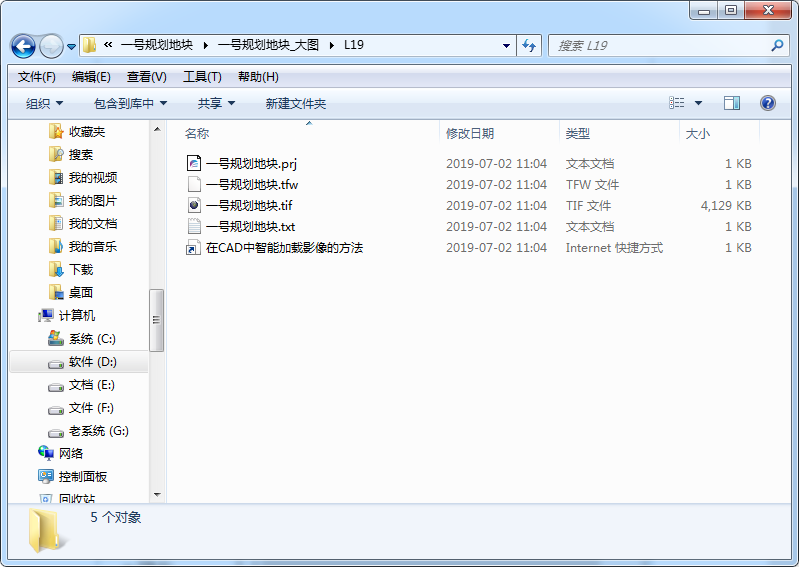 10导出文件.png