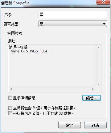 14新建面文件.png
