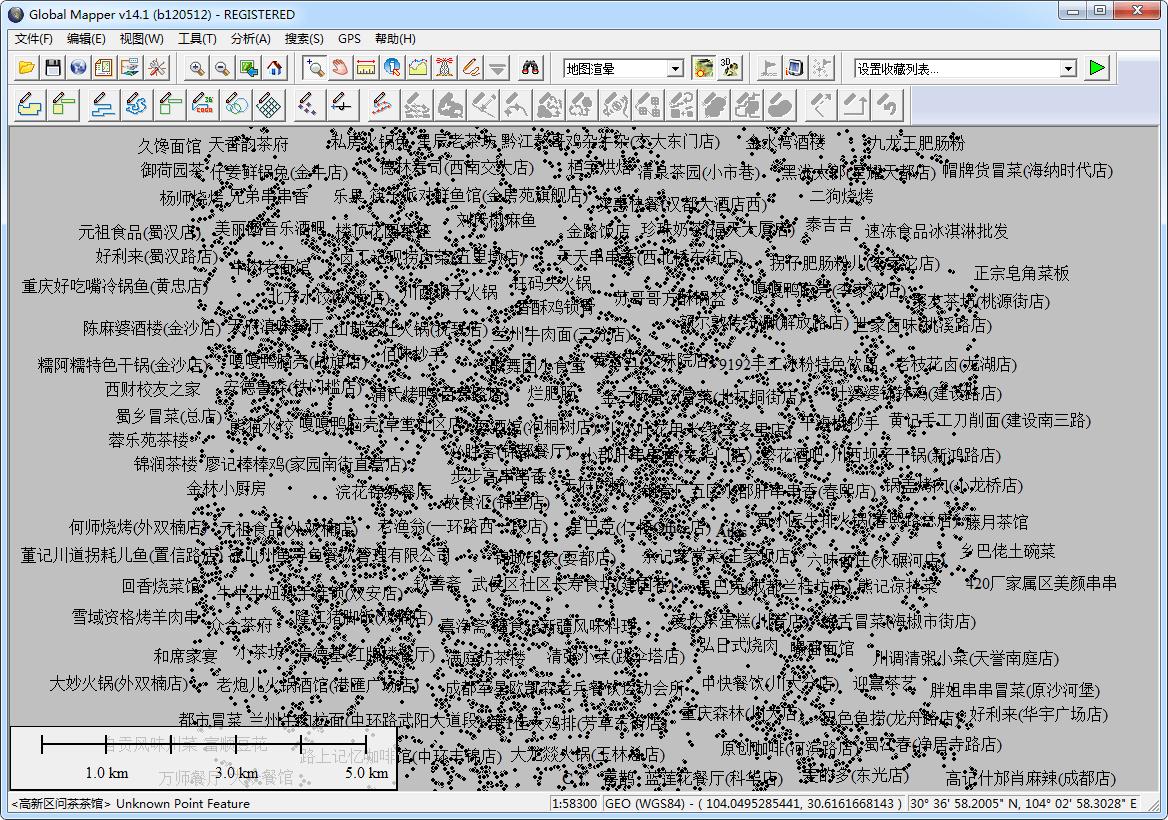 16Global Mapper中打开效果.png